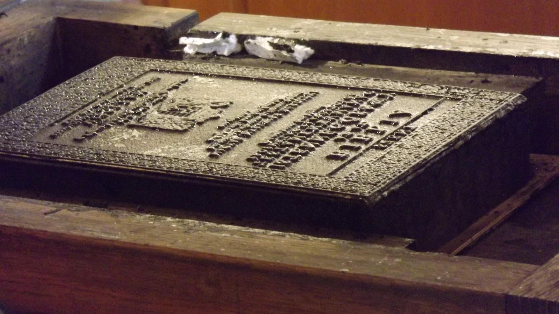Vizsolyi Biblia, Hírek, érdekességek Zemplénben, Abaúji reformáció